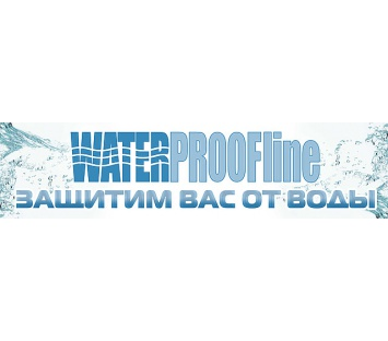 WATERPROOFLine